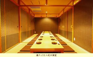 掘りごたつ式の個室