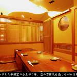京の川床をイメージした半個室の小上がり席。店の雰囲気を感じながら楽しめるお席です。